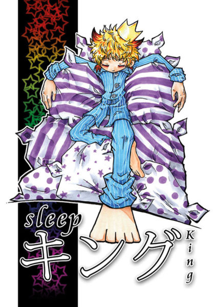 Webmanga Sleep King von Racuun